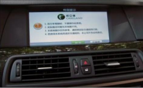 2013款宝马1/3系,升级10寸大屏