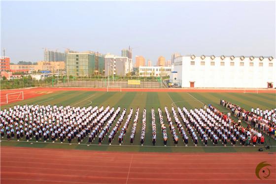 """淮滨县实验中学举行一场""""三礼一歌""""活动"""