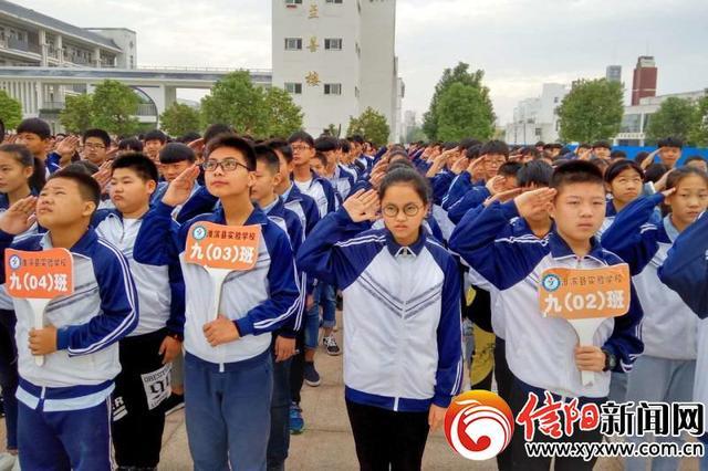 """淮滨县实验学校举行""""向国旗敬礼""""主题活动"""