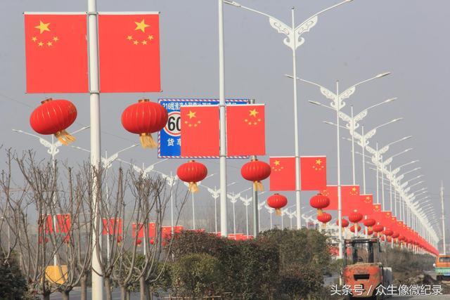 淮滨:红国旗红灯笼红海洋红红火火中国年