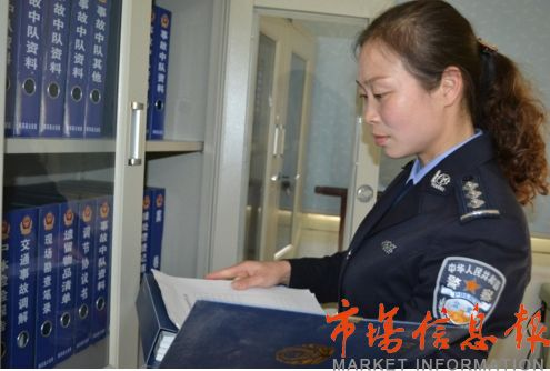 淮滨:公安警队里绽放的警花