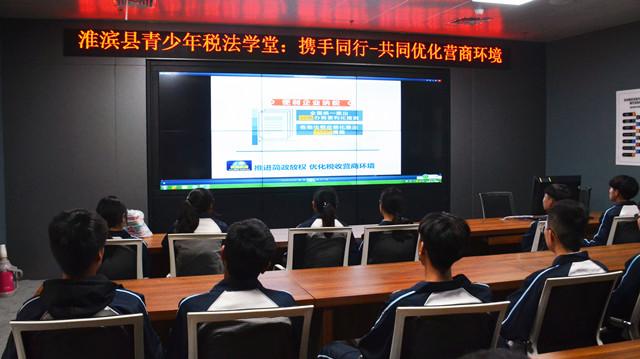 """淮滨国税开展""""我是小小办税员""""研学旅行活动"""