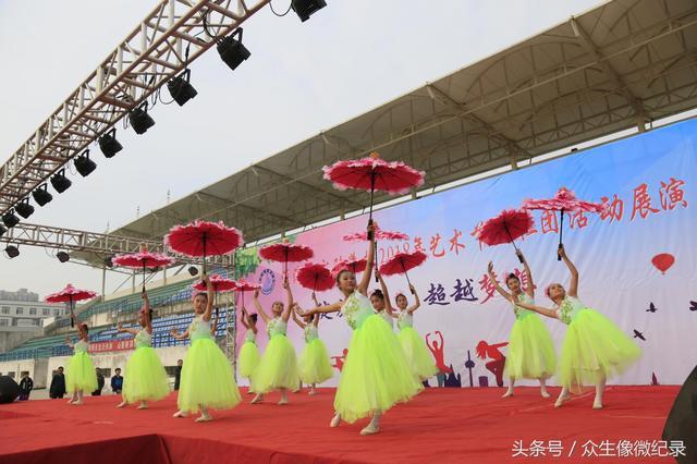 淮滨县实验学校艺术节展演激情四射