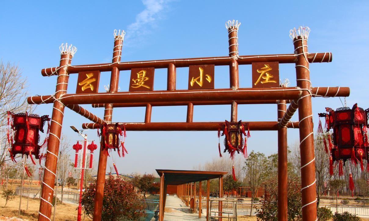 淮濱:云曼小莊風景這邊獨好