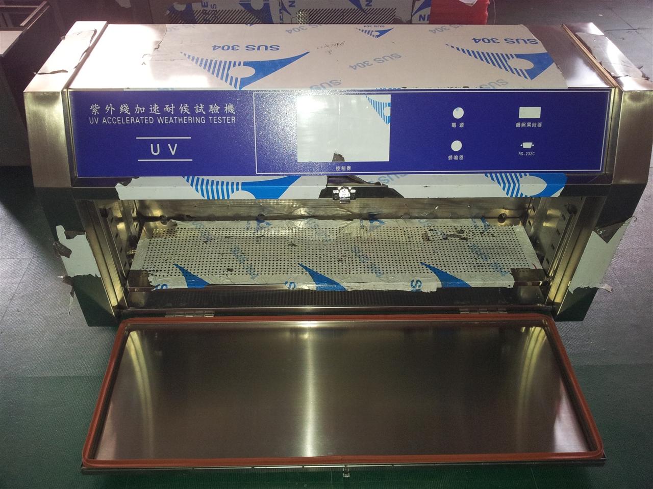 小型紫外�耐候��箱