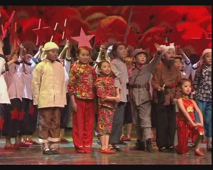 延安志丹红军小学《陕北出了个刘志丹》