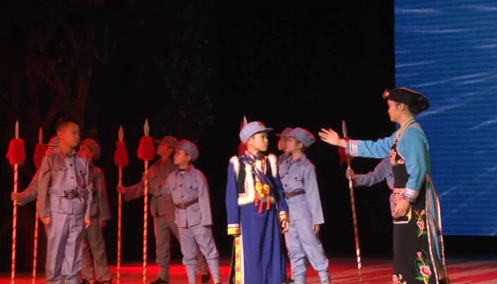 北川红军小学《红色北川》