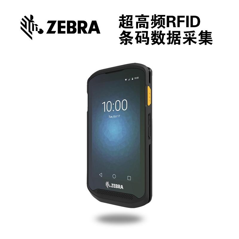 斑马TC25 超高频RFID条码数据采集器盘点机手持终端安卓PDA