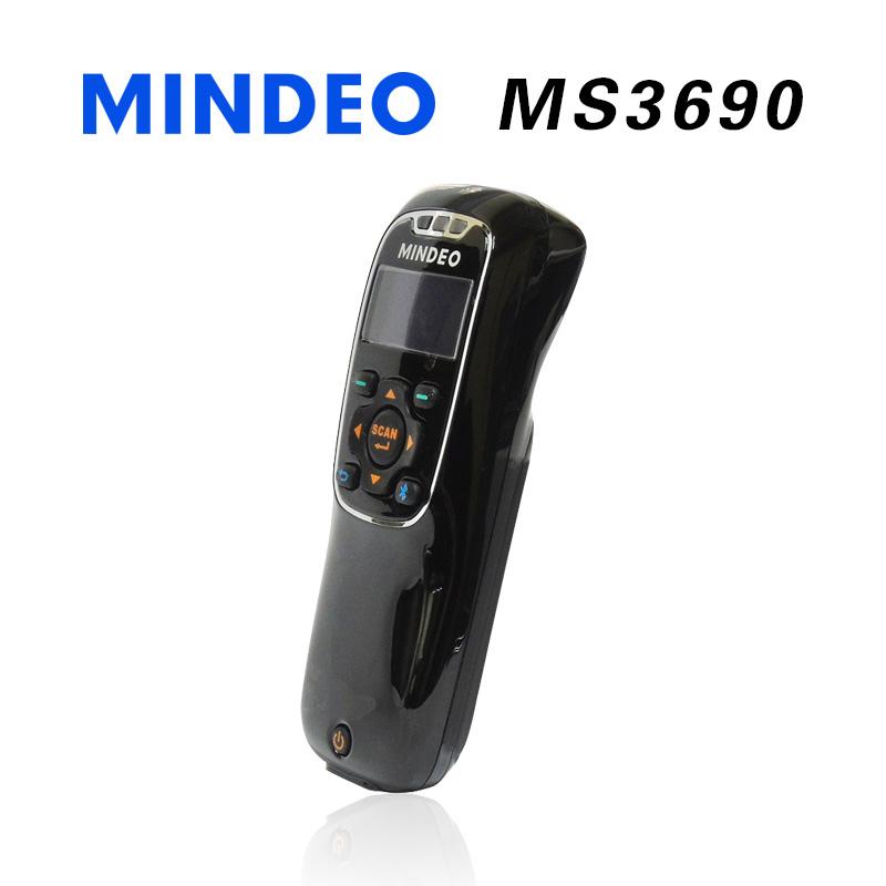民德MS3690-1D/2D激光条码扫描器 移动数据采集器PDA终端 一维扫描