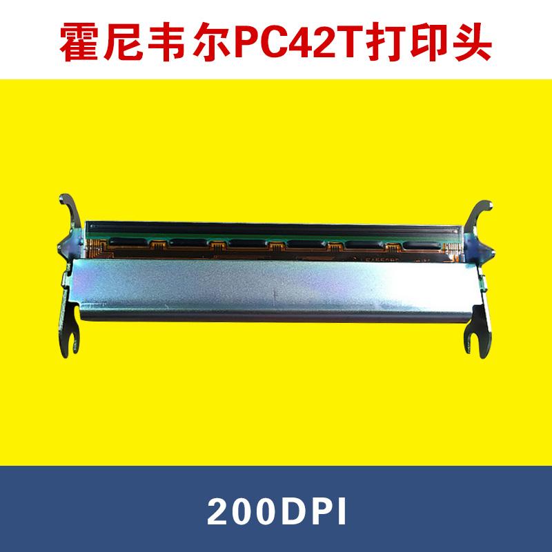 全新原装霍尼韦尔打印头Honeywell PC42T