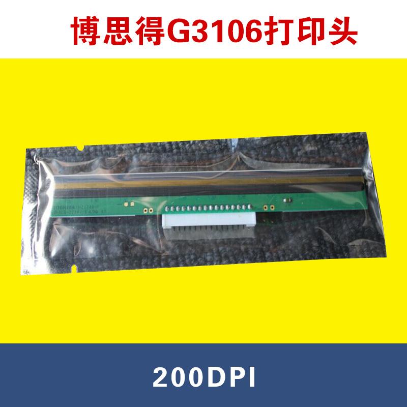 全新原装博思得G3106打印头G3106/C168-300