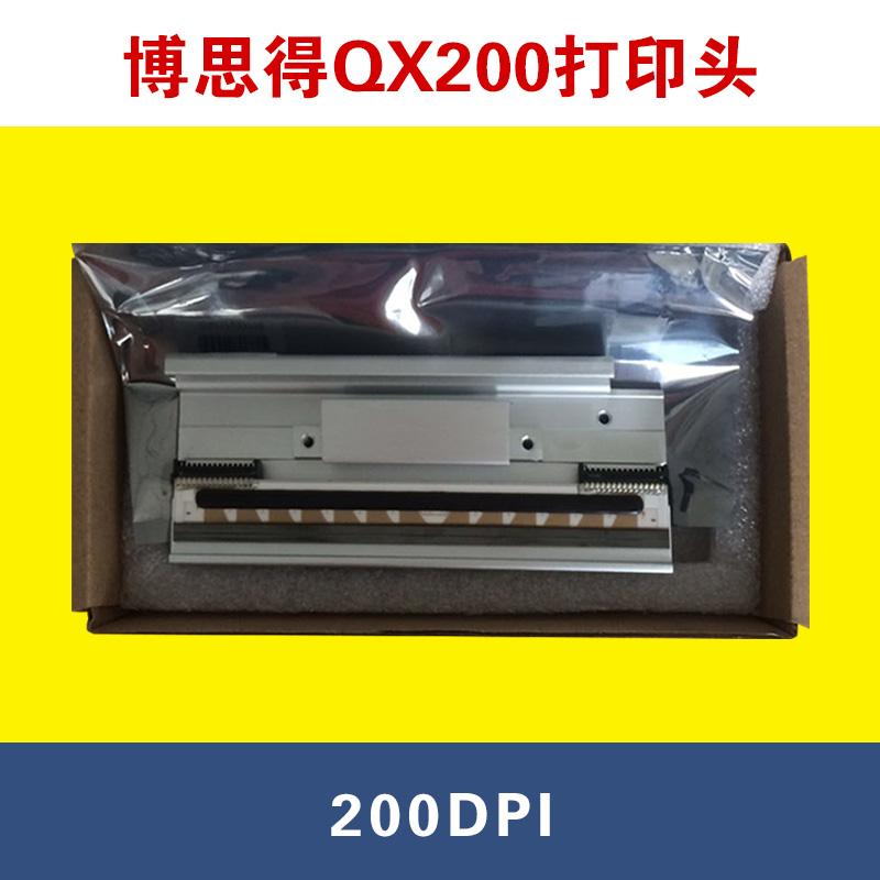 全新原装博思得QX200打印头QX200