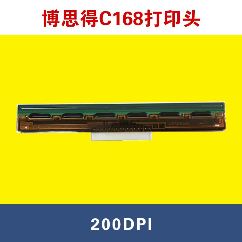 全新原装博思得C168-200打印头C168-200/G2108