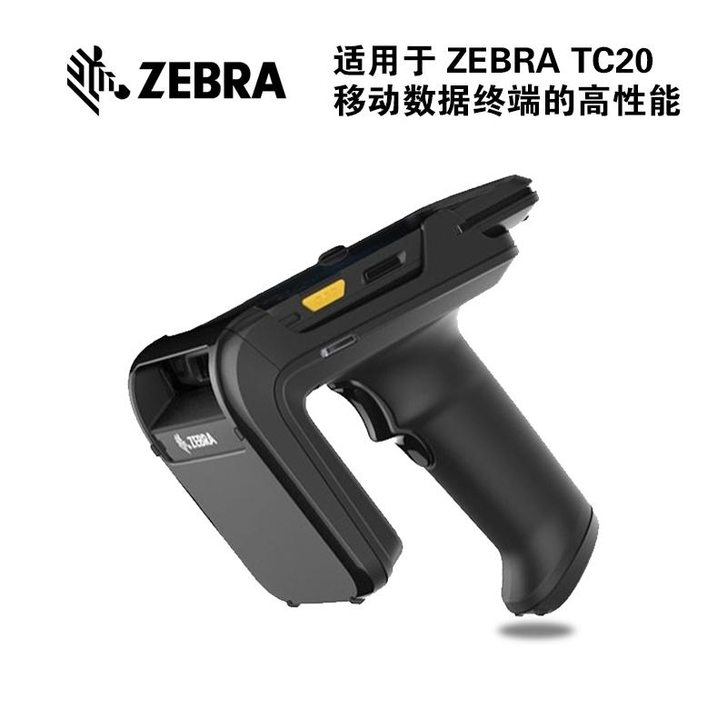 Zebra斑马RFD2000 UHF RFID SLed