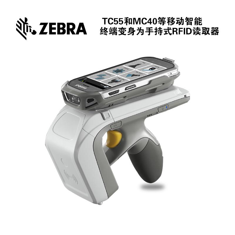 Zebra斑马RFD8500手持式RFID / 1D / 2D雪橇