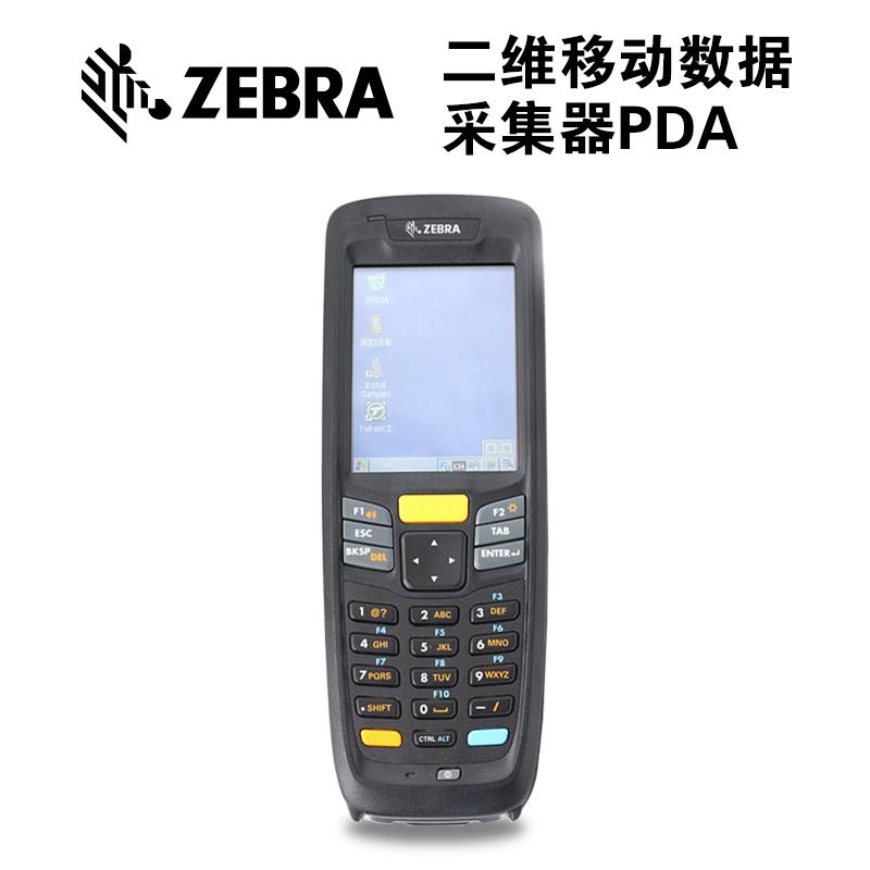 全新原装斑马 MC2180 二维移动数据采集器PDA
