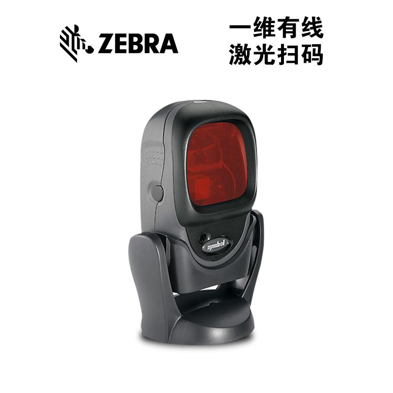 全新原装正品现货供应 symbol 讯宝 LS9203平台式条码扫描仪
