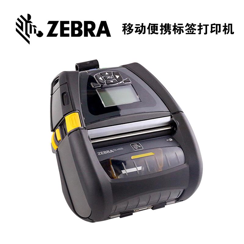 斑马QLN420移动便携标签打印机