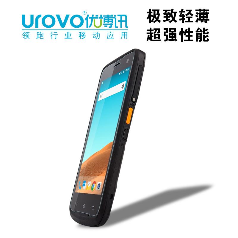 优博讯Urovo数据采集器i6310C