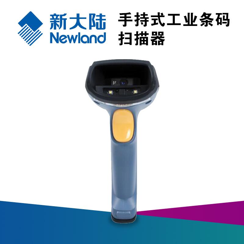新大陆nvh200扫描枪有线流水线物流高速路专用二维码工业扫码枪