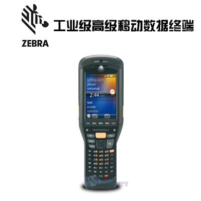 斑马symbol MC9500 耐用型移动数据采集器PDA