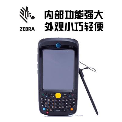 斑马symbol MC55A0 医疗移动数据终端PDA