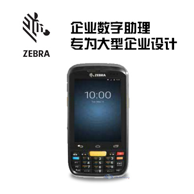 斑马symbol MC36 大企业专用数据采集器PDA