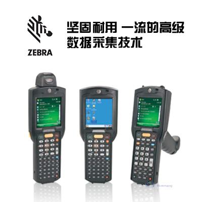 斑马symbo MC3190 经济高效的工业数据采集器PDA