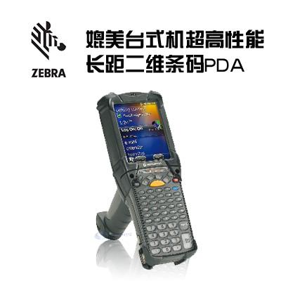 Zebra斑马 MC9190-G 恶劣的环境下的工业级数据采集器