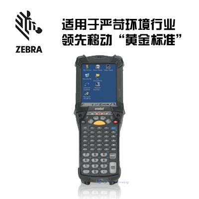 Zebra斑马 MC92NO 移动数据采集器