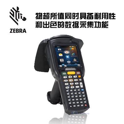 Zebra斑马 MC3190-Z RFID业务级手持PDA