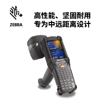 Zebra斑马 MC919Z RFID 耐用高性能的读写器