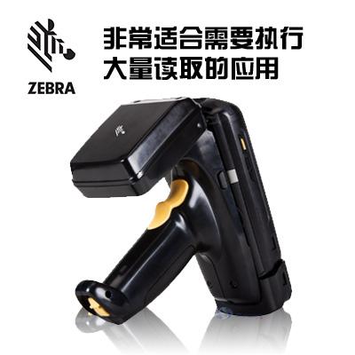 Zebra斑马 RFD5500 枪把式数据读写器