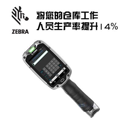 zebra斑马 TC8000 触屏数据采集器