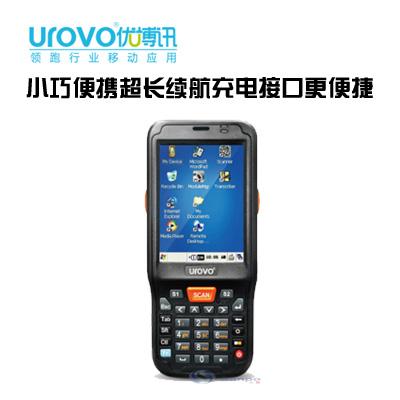 优博讯 I6000S 智能终端PDA 数据采集器