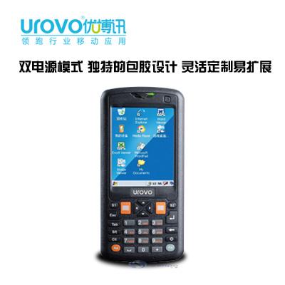 优博讯 I6065/I6080 无线数据采集器PDA