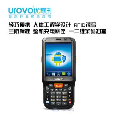 优博讯 I6100S 工业级移动手持终端PDA