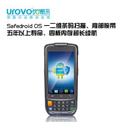 优博讯 I6200S 企业级安全智能终端PDA