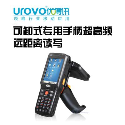 优博讯 V5000S-CE 优博讯工业级RFID手持PDA