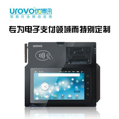 优博讯 I9300 台式支付终端