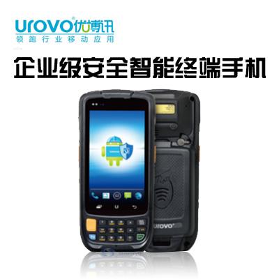 优博讯 I6300A 企业级安全智能数据采集器