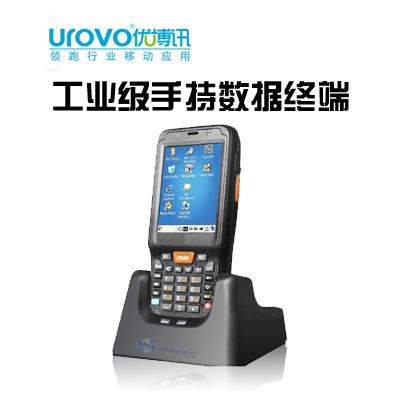 优博讯 I6100L 工业级移动数据采集器