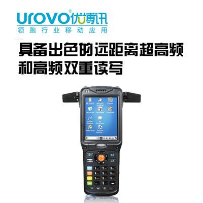 优博讯 V5100 数据采集器