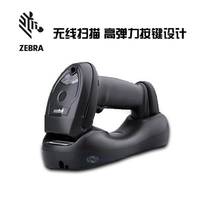 Symbol LI4278/LS4278 無線一維掃描槍