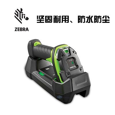 斑馬Zebra symbol LI3678/DS3678 工業無線掃描槍