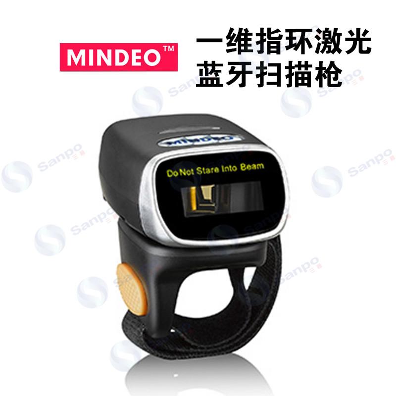 民德CR40-1D一維激光指環式藍牙掃描器 掃描槍 拇指掃描槍