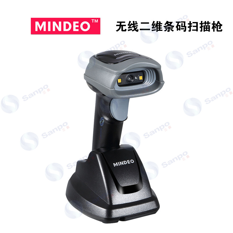 原裝全新民德 MINDEO CS2290無線二維條碼手持槍掃描槍條碼閱讀器