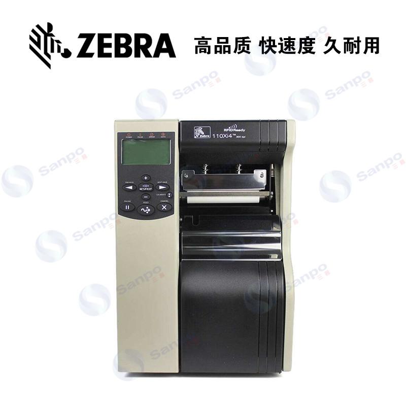 全新原装斑马工业型打印机110Xi4