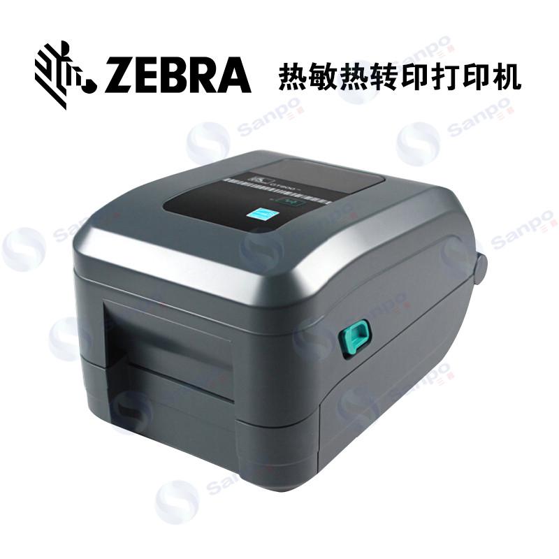全新斑马打印机GT820热敏/热转印打印机