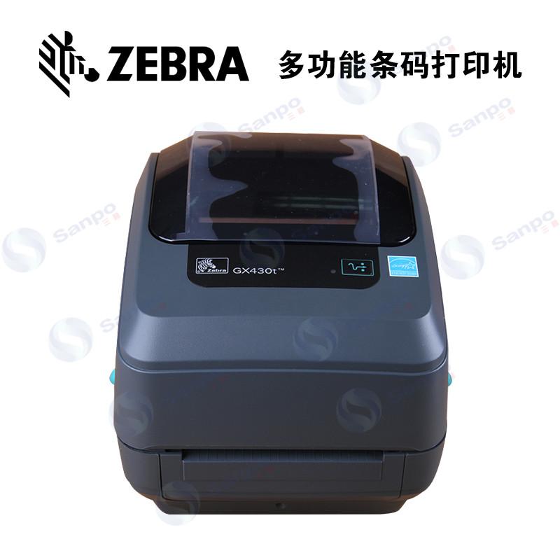 斑马打印机GX430T工商型条码打印机 专业一维二维码条码打印机
